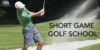 Duntryleague Short Game Golf School